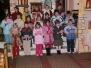 Božičnica 2006
